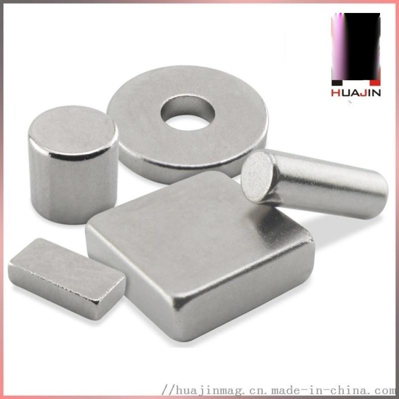 钕铁硼强磁 强力磁铁 磁钢 磁性材料