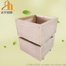 无锡木包装箱厂家免熏蒸木箱定做胶合板木箱