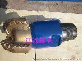 加工修复PDC钻头 钢体复合片钻头修复