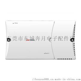 海康威视DS-KAD312-P 2口数字解码器