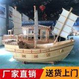 广元地产规划装饰船实木定制售后好