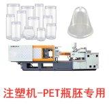 廠家直銷PET瓶胚注塑機 精密高速節能注塑機