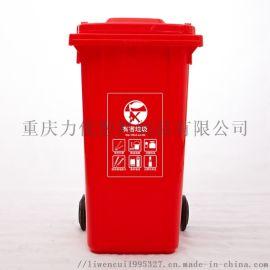 120L加厚环卫垃圾桶户外长筒型塑料垃圾桶带盖