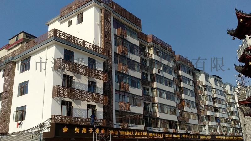 旧城改造铝合金空调罩