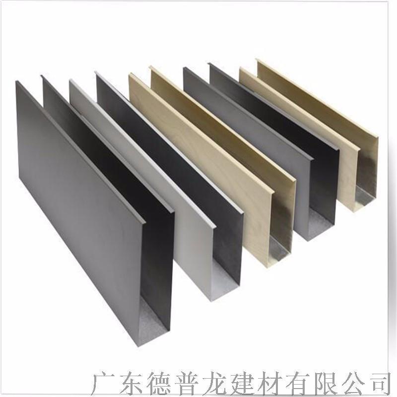 辦公室U形鋁方通吊頂,過道U形鋁方通,鋁方通廠家
