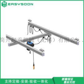 单双梁无尘室铝合金轨道起重机,流水线辅助搬运起重机