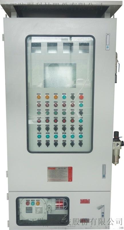 厂家生产设备实验室PXK防爆正压柜质量保证