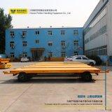 无轨平板拖车帕菲特电动工业平台车车间电瓶平板车