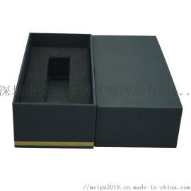 小型长方形天地盖首饰盒香水纸盒礼盒包装盒定做