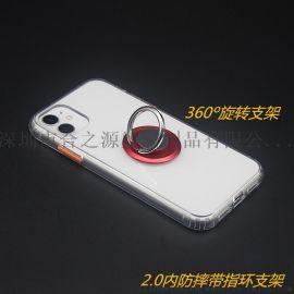 新款苹果手机壳2.0内防摔带指环支架厂家定制