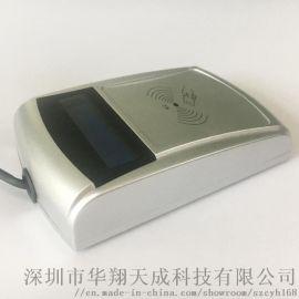 远程网络RFID读写器|TCP/IP高频刷卡器