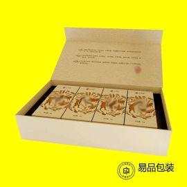 大米杂粮礼品盒印刷 郑州大米精品盒制作