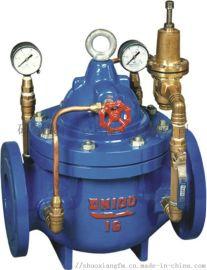 200X-16Q-DN100水力减压阀
