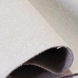 時尚現代大衣素色雙面呢粗紡面料生產