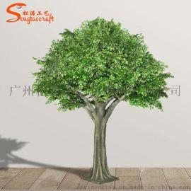 酒店**装饰植物仿真假榕树订做 园林手工景观树绿化 厂家直销