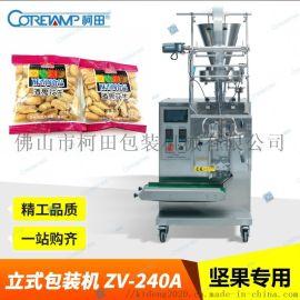 粉剂包装机 粉末包装机 面粉包装机 辣椒油包装机