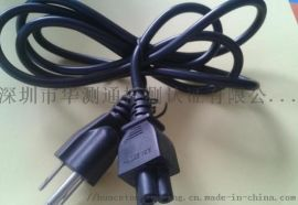 美式插头线+UL电源线+AC 线+认证电源线+适配器