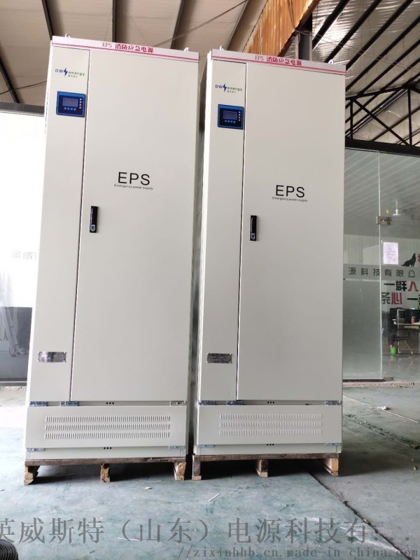 eps消防电源 eps-132KW EPS应急照明