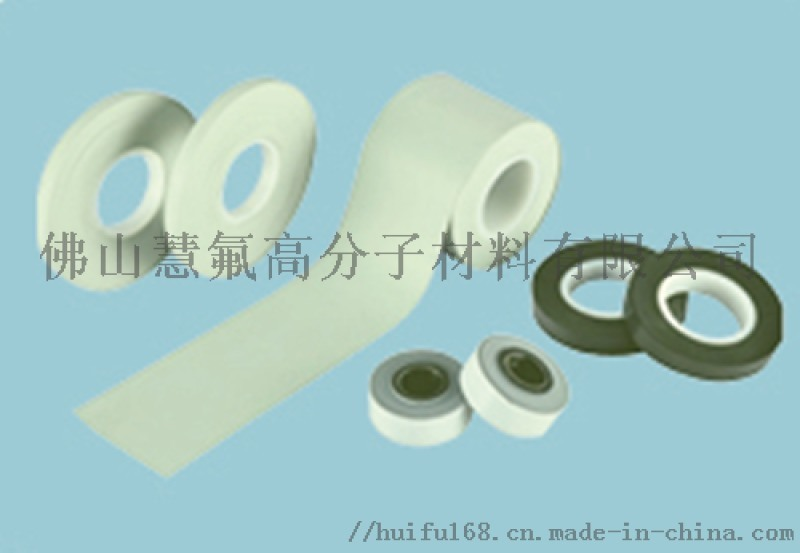 佛山地区 THFM-BU9001铁氟龙胶带 可批发 佛山铁氟龙胶厂家