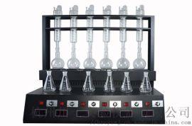 简易型一体化蒸馏仪CYZL-6C