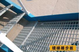 长沙钢格板厂家,湖南泽睿20年老厂,只赚加工费