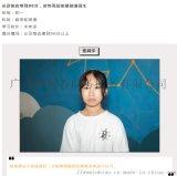 惠州AI教育_惠州AI教育公司_惠州AI智能教育