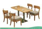 珠海甜品店休閒桌椅定做--北歐風實木餐桌椅組合