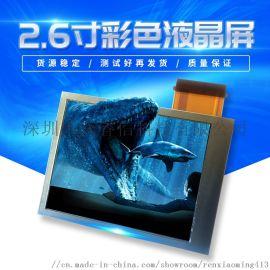 2.6寸AMS260DN01OLED显示屏液晶屏