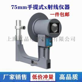 上海真晶BJI 携带式x光机