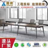 现代办公桌胶板桌简约会议桌桌 中山海邦3661款