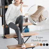 2020春季新款纯色修身阔腿裤女日系女装