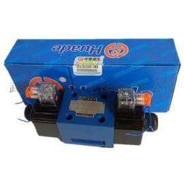 北京華德液壓4WE10EA31B/CW220-50N9Z5L電磁閥