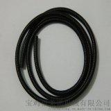 寶雞福萊通生產包塑鍍鋅穿線蛇皮管 DN20規格直髮