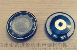 生产40,34,蛋花膜防水耳機喇叭