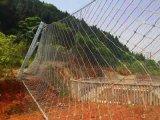 柔性被动防护网型号  被动防护网生产厂家