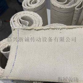 5毫米全棉帆布传送带
