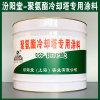 聚氨酯冷却塔  涂料、生产销售、涂膜坚韧