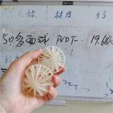 耐高温聚偏 乙烯多面空心球脱硫塔PVDF多面球填料
