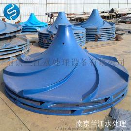 立式螺旋搅拌器 双曲面搅拌机GSJ-1500