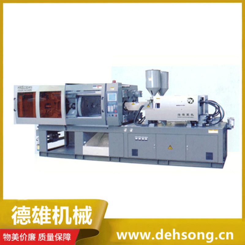 供应海雄注塑机 HXS280吨 清双色注塑成型设备