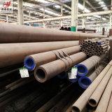 宝钢12cr2mo无缝钢管制造厂家