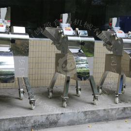 切丁机 果蔬切丁机 商用全自动切丁机