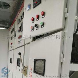 10千伏电容补偿柜 江苏高低压无功补偿装置