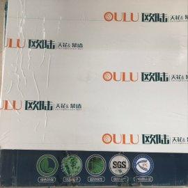 欧陆方形吊顶天花板系列铝扣板