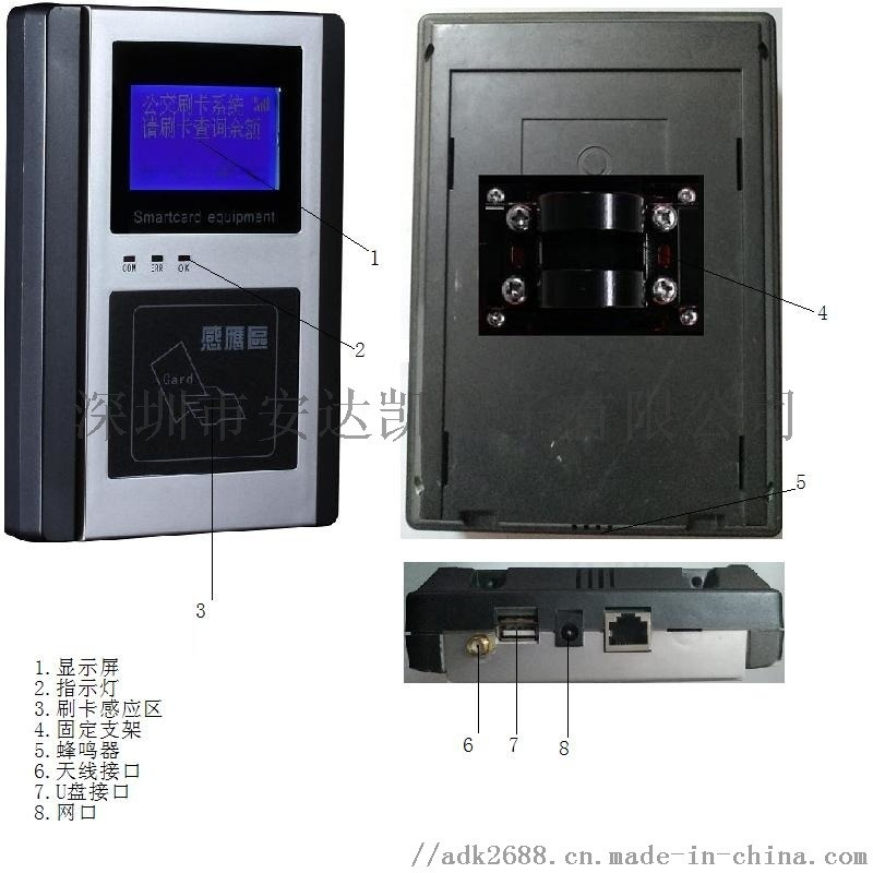 河南公交刷卡机 真人语音中文彩屏 4G公交刷卡机