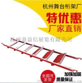 铝合金带轮移动脚手架升降登高平台可拆卸建筑脚手架