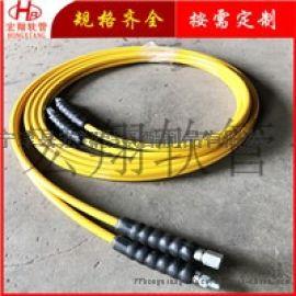70Mpa树脂高压液压油管,液压设备树脂高压油管