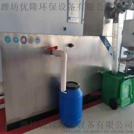 成都餐饮油水处理用油水分离设备
