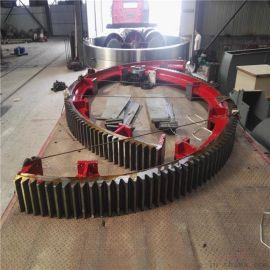 轻型164齿18模数2.2烘干机大齿轮滚圈铸钢配件