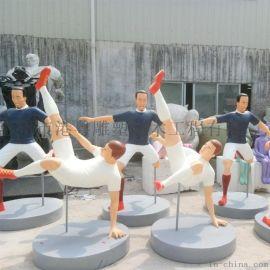 创意运动活动主题仿踢足球玻璃钢卡通人物雕塑摆件